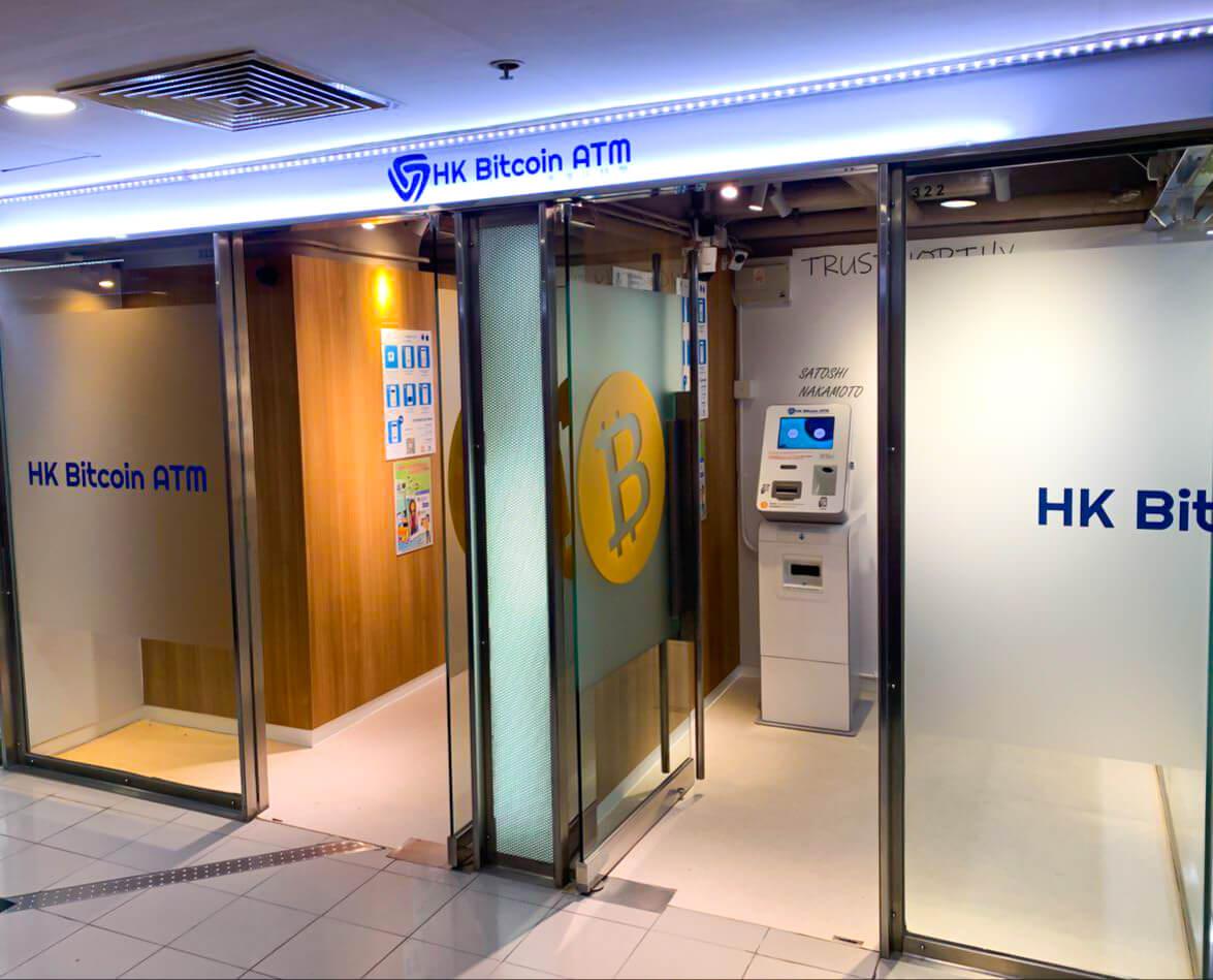 bitcoin hk)