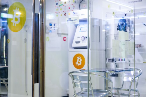 HK BITCOIN ATM store is more than a Bitcoin ATM. It is a gathering point for people to meet and learn about Bitcoin.